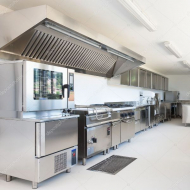 Моющие средства для кухни