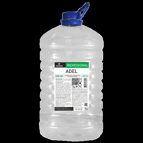 Жидкое мыло с перламутром и ароматом яблока - Pro-Brite Adel 5л Pet