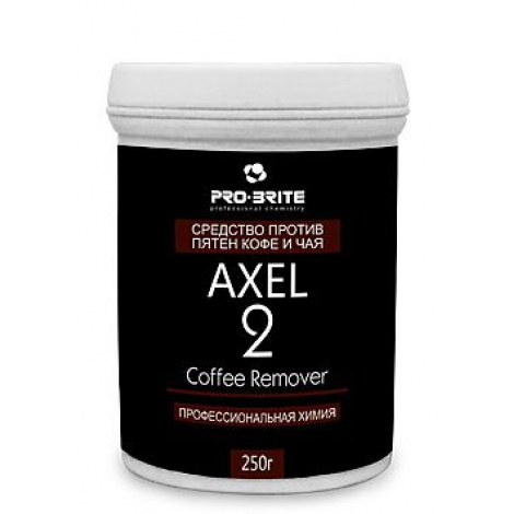 Средство против пятен кофе и чая - Pro-Brite Axel-2 Coffee Remover 250г