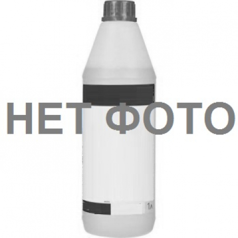 Универсальный порошок на основе хлора - Pro-Brite Sonix-20 1кг