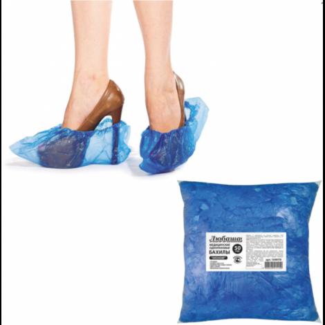 Бахилы 100 штук в упаковке, ЭКОНОМ, 39х13 см, 20 мкм, 2 г, ПНД - ЛЮБАША