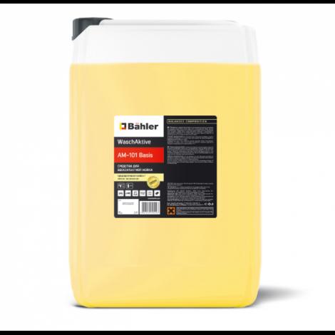 Средство для бесконтактной мойки (предварительная мойка/ легкие загрязнения) - BAHLER WaschAktive AM-101 Basis 20л
