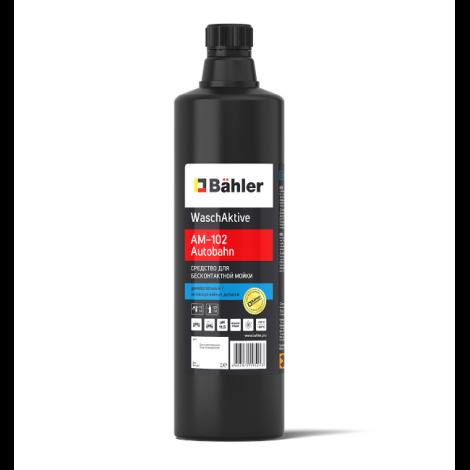 Средство для бесконтактной мойки (универсальный/ антикорозийные добавки) - BAHLER WaschAktive AM-102 Autobahn 1л