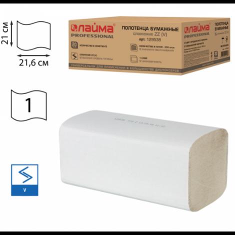 Полотенца бумажные 1-слойные, ZZ-сложения, 250 листов, комплект 20 шт, эконом, натуральные белые, 21х21,6 - ЛАЙМА (Система H3)