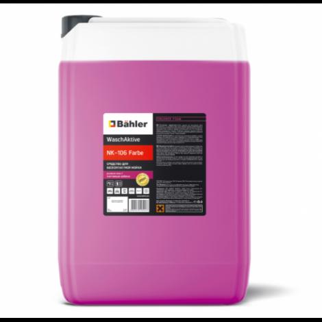 Средство для бесконтактной мойки (розовая пена/ смягчающие добавки) - BAHLER WaschAktive PNK-106 Farbe 20л