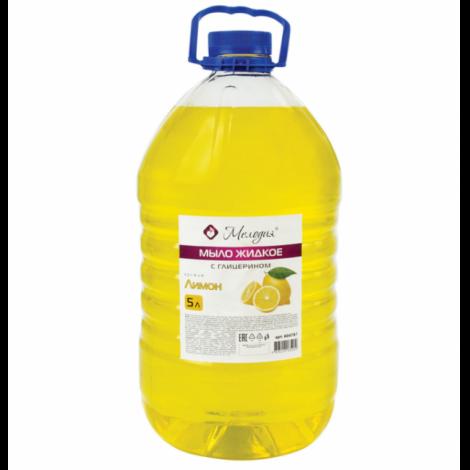"""Мыло жидкое 5 л, МЕЛОДИЯ """"Лимон"""", с глицерином, ПЭТ"""