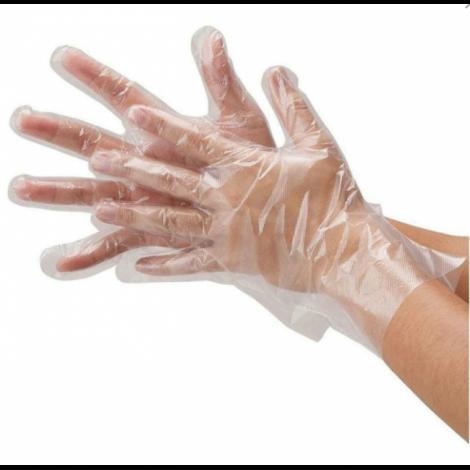 Перчатки полиэтиленовые одноразовые ОТРЫВНЫЕ, КОМПЛЕКТ 50 пар (100 шт.), размер L, на планке