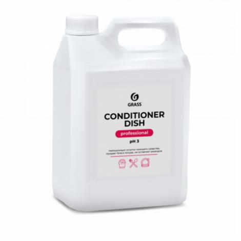 Ополаскиватель для посудомоечных машин  - GRASS Conditioner Dish 5л