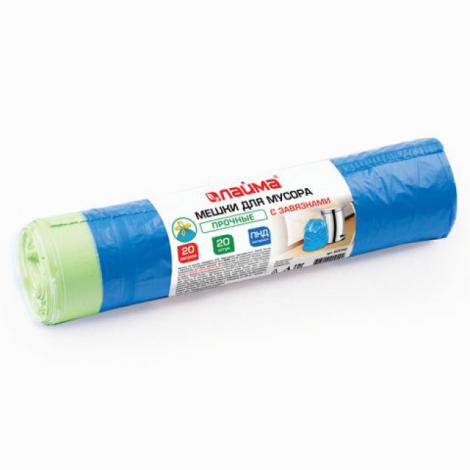 Мешки для мусора 20 л, завязки, синие, в рулоне 20 шт., ПНД, 13 мкм, 45х52 см (±5%), прочные, ЛАЙМА