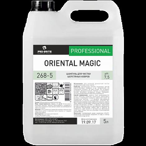 Шампунь для чистки шерстяных ковров - Pro-Brite Oriental Magic 5л