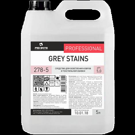 Средство для осветления ковров и текстильной обивки - Pro-Brite Grey Stains 5л