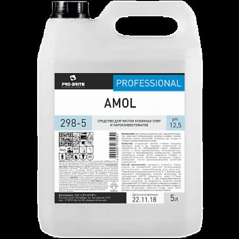 Средство для чистки кухонных плит и пароконвектоматов - Pro-Brite Amol 5л