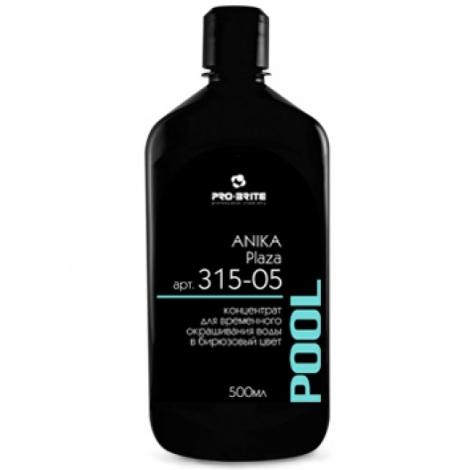 Жидкий концентрат для временного окрашивания воды в бирюзовый цвет - Pro-Brite Anika Plaza 500мл
