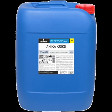 Жидкий концентрат для хлорирования воды - Pro-Brite Anika Kriks 20л