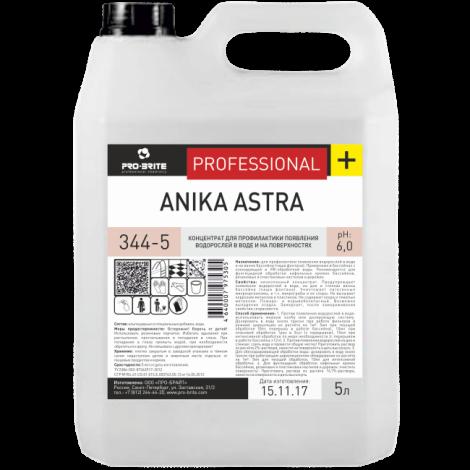 Концентрат для профилактики появления водорослей в воде и на поверхностях - Pro-Brite Anika Astra 5л