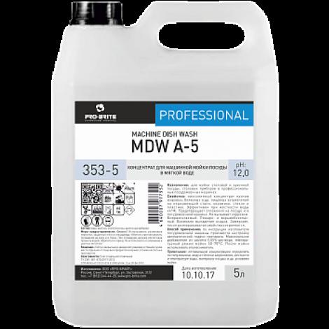 Концентрат для машинной мойки посуды и тары в мягкой воде (≤4°Ж) - Pro-Brite MDW A-5 5л