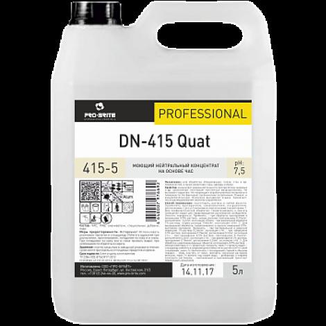 Моющий концентрат на основе ЧАС - Pro-Brite DN-415 quat 5л