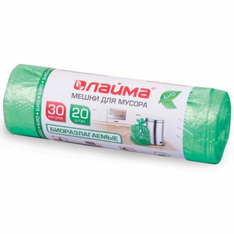 Мешки для мусора 30 л, БИОРАЗЛАГАЕМЫЕ, зеленые, в рулоне 20 шт., ПНД, 10 мкм, 50х60 см (±5%), прочные, ЛАЙМА