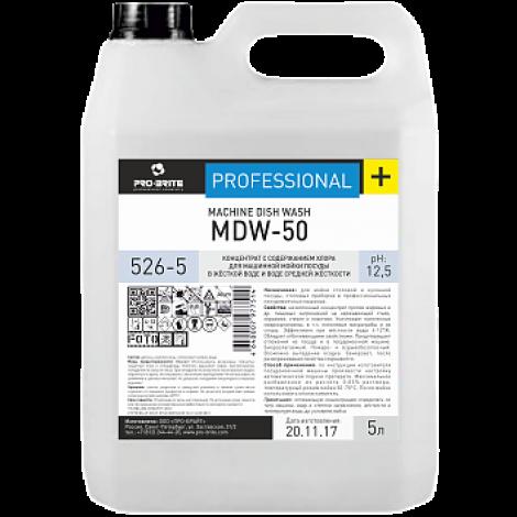 Концентрат с содержанием хлора для машинной мойки посуды и тары в жёсткой воде и в воде средней жёсткости (4-12°Ж) - Pro-Brite MDW-50 5л