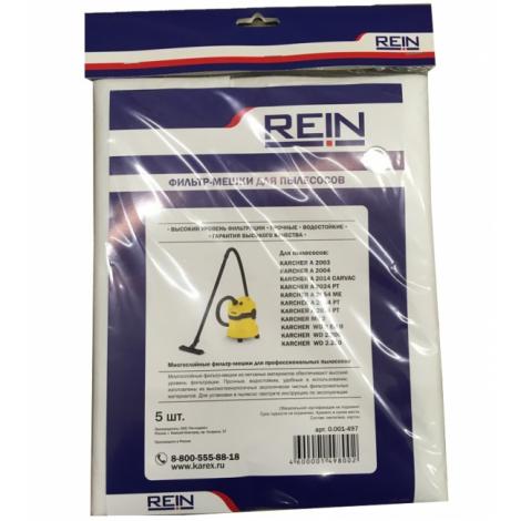 Мешки для пылесосов Karcher WD 2, аналог - Rein 5 шт в комплекте