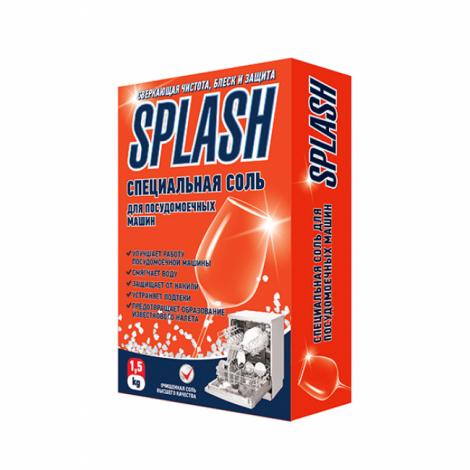 Специальная соль для посудомоечных машин - Prosept Splash 1,5кг
