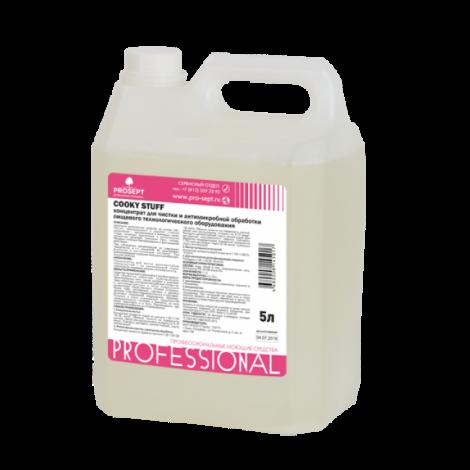 Концентрат для чистки и антимикробной обработки пищевого технологического оборудования - Prosept Cooky Stuff 5л