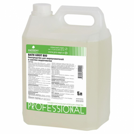 Биосредство для жироуловителей и систем водоочистки - Prosept Bath Krot Bio 5л