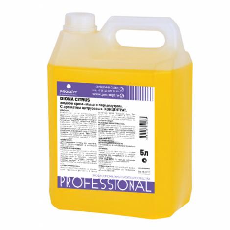 Жидкое гель-мыло с перламутром. C ароматом цитрусовых - Prosept Diona Citrus 5л
