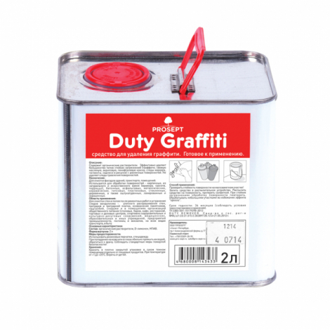 Средство для удаления граффити, маркера, краски - Prosept Duty Graffiti 2л