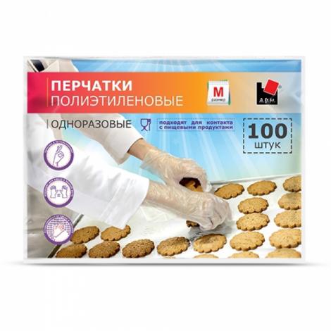 Перчатки одноразовые полиэтиленовые усиленные, упак. 100 шт., размер M, прозрачные