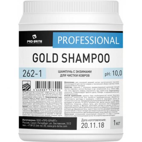 Шампунь с энзимами для чистки ковров. Стандарт - Pro-Brite Gold Shampoo 1кг