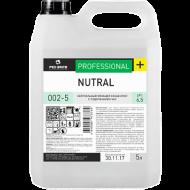 Низкопенный моющий концентрат с дезинфицирующими свойствами - Pro-Brite Nutral 5л