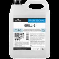 Средство для чистки пищеварочного оборудования и жарочных поверхностей - Pro-Brite Grill-2 5л
