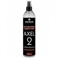 Средство против пятен кофе и чая - Pro-Brite Axel-2 Coffee Remover 200мл