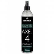Средство против пятен и запаха мочи - Pro-Brite Axel-4 Urine Remover 200мл