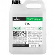 Жидкое мыло без запаха с перламутром - Pro-Brite Eva 5л