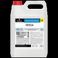 Моющее средство с содержанием хлора для отбеливания поверхностей и удаления плесени - Pro-Brite Veksa 5л