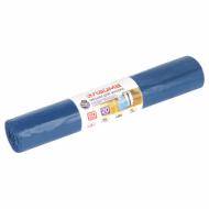 Мешки для мусора 60 л, синие, в рулоне 20 шт., ПВД, 30 мкм, 60х70 см (±5%), особо прочные, ЛАЙМА