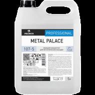 Моющий концентрат для металлических фасадов - Pro-Brite Metal Palace 5л