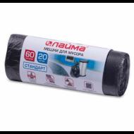Мешки для мусора 60 л, черные, в рулоне 20 шт., ПНД, 10 мкм, 60х70 см (±5%), стандарт - ЛАЙМА