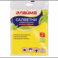 Салфетки универсальные, 30х38 см, комплект 3 шт., 90 г/м2, вискоза (ИПП), желтые - ЛАЙМА