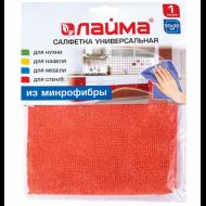 Салфетка универсальная, микрофибра, 30х30 см, оранжевая - ЛАЙМА