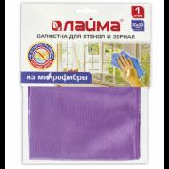 Салфетка для стекол и зеркал, гладкая микрофибра, 30х30 см, фиолетовая - ЛАЙМА