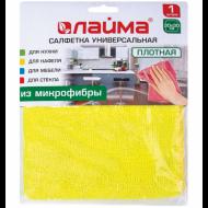 Салфетка универсальная, плотная микрофибра, 30х30 см, ассорти (желтая, зеленая, розовая) - ЛАЙМА