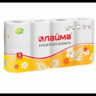 Бумага туалетная бытовая, спайка 8 шт., 2-х слойная (8х19 м), ЛАЙМА, белая