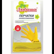 Перчатки хозяйственные латексные ЛЮБАША ЭКОНОМ, МНОГОРАЗОВЫЕ, хлопчатобумажное напыление, размер M