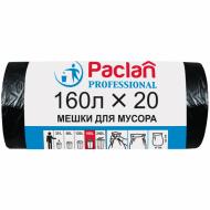 "Мешки для мусора 35 л, черные, в рулоне 50 шт., ПНД, 6,2 мкм, 50х60 см, PACLAN ""Professional"""