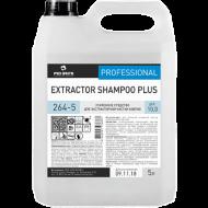Усиленное средство для экстракторной чистки ковров - Pro-Brite Extractor Shampoo Plus - 5л