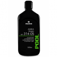 Жидкий концентрат для временного окрашивания воды в зелёный цвет - Pro-Brite Anika Green 500мл