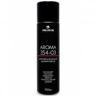 Бактерицидный ароматизатор - Pro-Brite Aroma 300мл